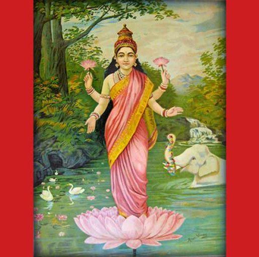 Shree Sukta Homa